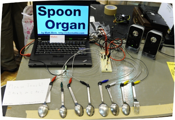 spoon_organ.jpg