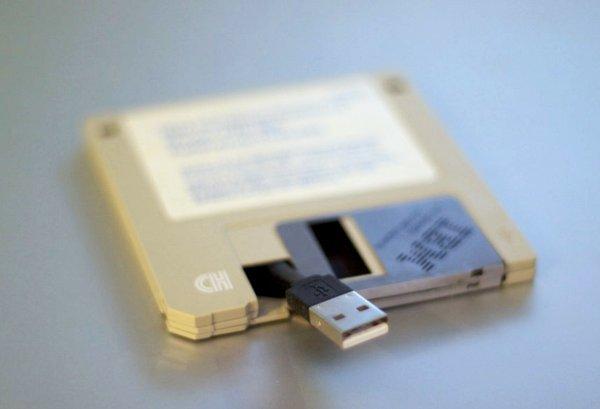 usb_floppy_drive.jpg