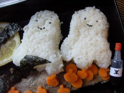 Halloweenbento