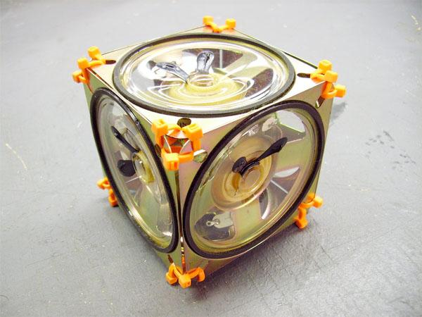 Speakercube