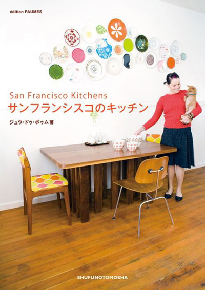 Sf-Kitchens-Paumes