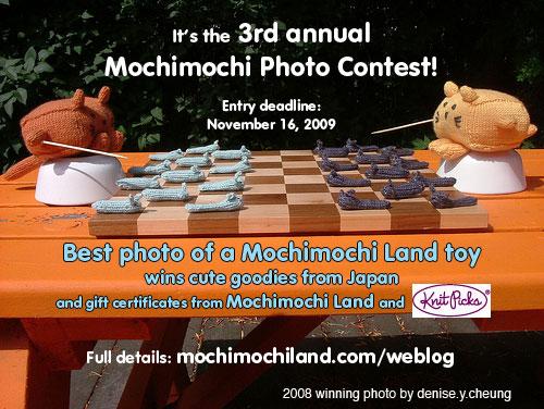 Photocontest09 Announce