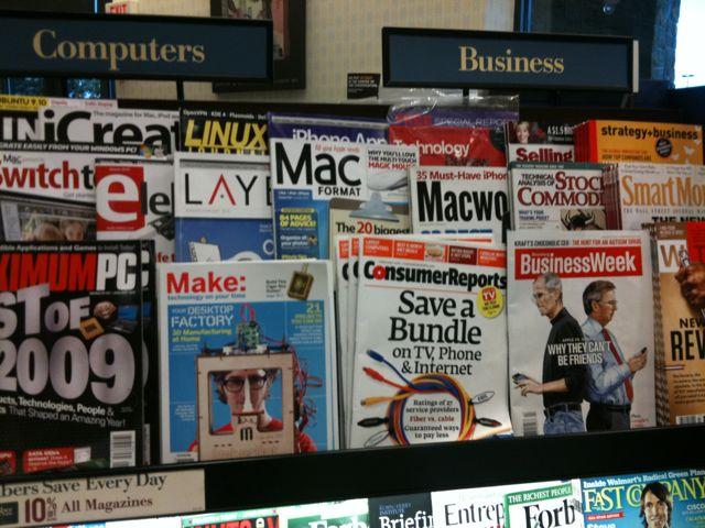 make_on_newsstand.jpg