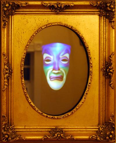two-way-mirror-larger.jpg