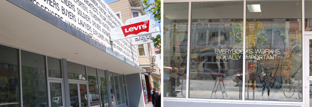 Levisworkshop Exterior