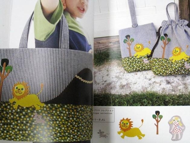 back to school bags book 2.jpg