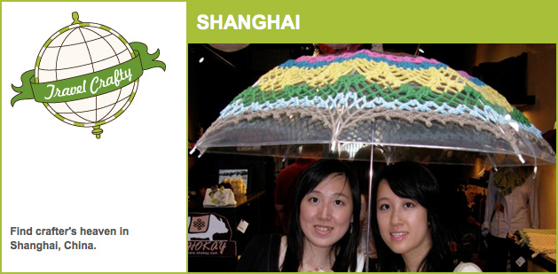 header_travelcrafty_shanghai.jpg