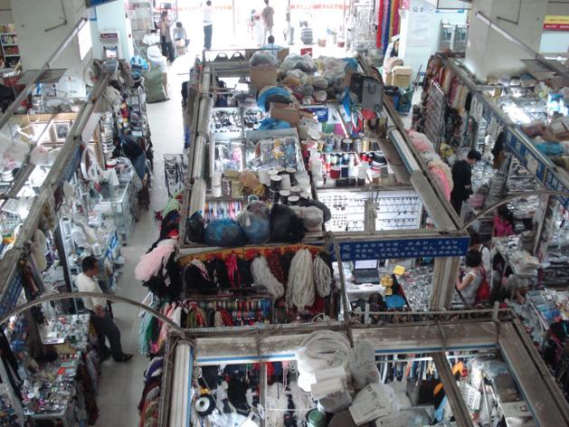 Shanghai Wholesalenotionsmarket1