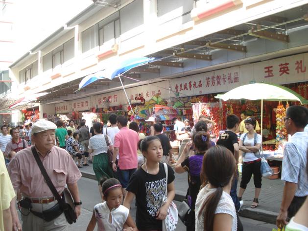 Shanghai Yuyuanmarkets