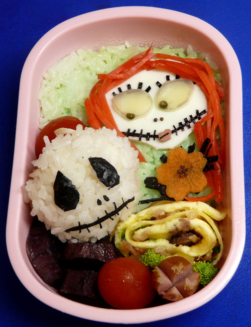 Halloweencontest Bento Winners