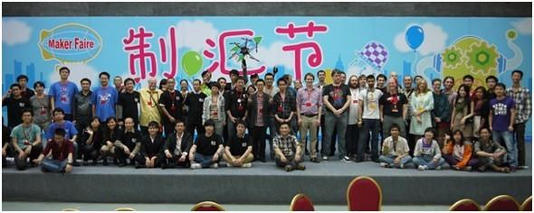 Shenzhengroup