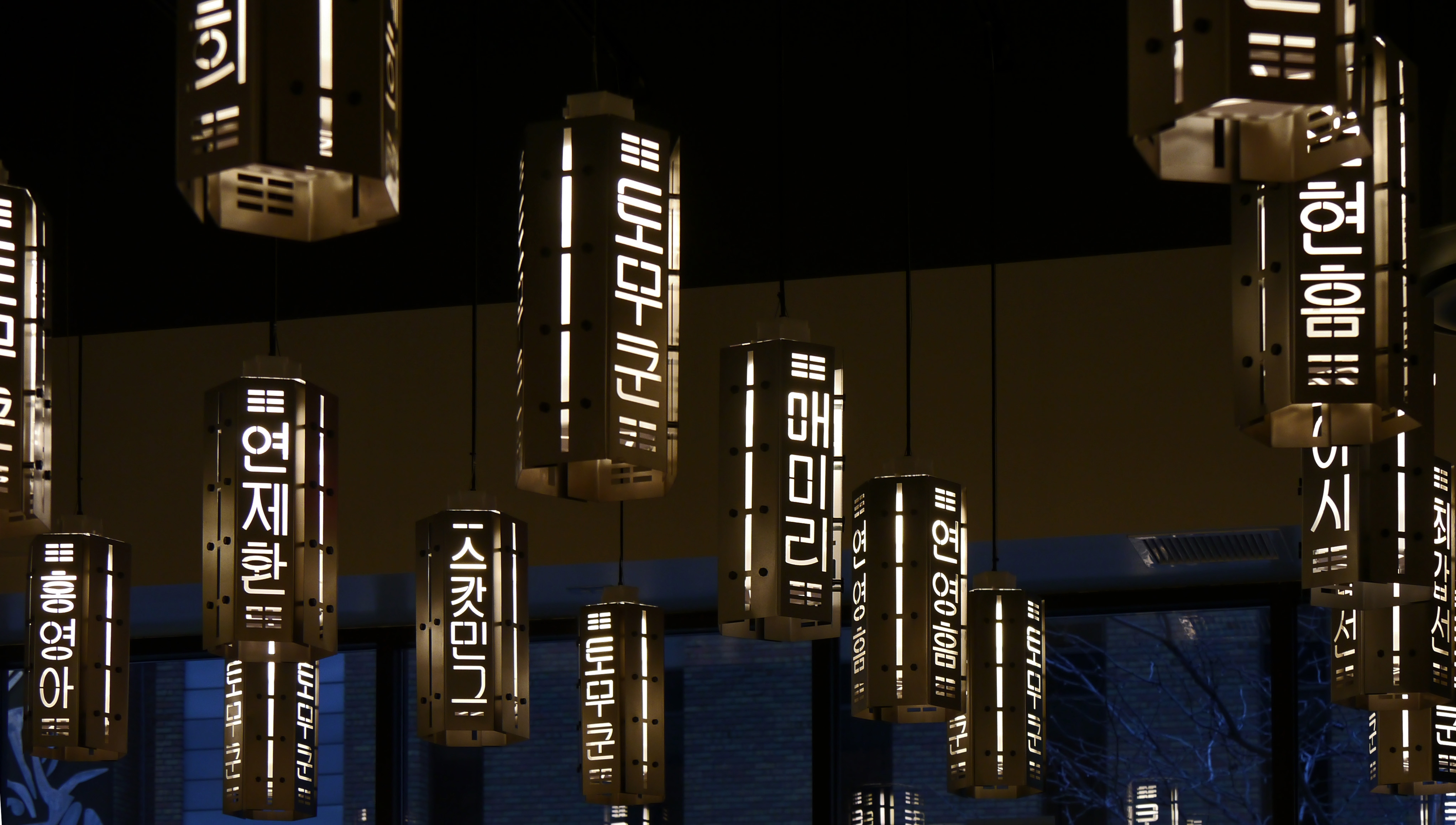 Lamps2 (1)